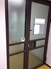 Yksityisyyttä suojaavalla peilikalvolla